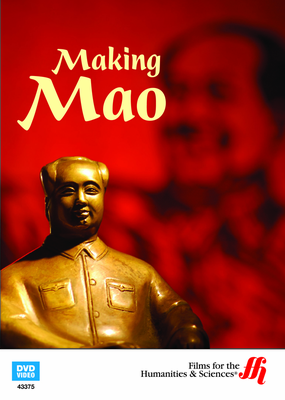 Making Mao (Enhanced DVD)