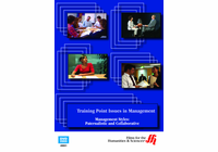 Management Styles: Paternalistic and Collaborative�Training Point Issues in Management #1 (Enhanced DVD)