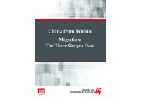 Migration: The Three Gorges Dam�China from Within (Enhanced DVD)