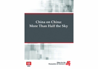 More Than Half the Sky: China on China (Enhanced DVD)