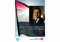 Revolution Hijacked: Post-Mubarak Egypt (Enhanced DVD)