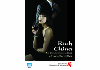 Rich China: An Emerging Class of Wealthy Elites (Enhanced DVD)