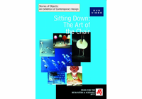 Sitting Down: The Art of the Chair Video (DVD)