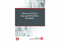 Sun and Wind but No Water: China on China (Enhanced DVD)