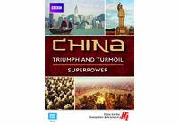 SuperPower: China�Triumph and Turmoil (Enhanced DVD)