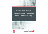 The Accusation: Corruption in the Communist Party�China from Within (Enhanced DVD)