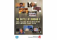 The Battle of Durban II: Israel, Palestine, and the United Nations World Conference against Racism (Enhanced DVD)