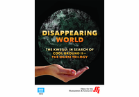 The Kwegu�In Search of Cool Ground II�The Mursi Trilogy: Disappearing World (Enhanced DVD)