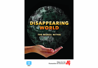 The Mursi�Nitha: Disappearing World (Enhanced DVD)