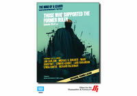 Those Who Supported the Former Ruler: The Mind of a Leader 1 (Enhanced DVD)