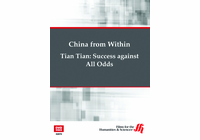 Tian Tian: Success against All Odds�China from Within (Enhanced DVD)