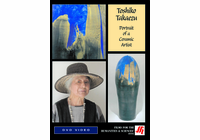Toshiko Takaezu: Portrait of a Ceramic Artist Video (DVD)