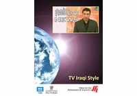 TV Iraqi Style (Enhanced DVD)