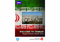 Welcome to Tehran: Rageh Omaar Inside Iran (Enhanced DVD)