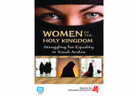Women of the Holy Kingdom: Struggling for Equality in Saudi Arabia (Enhanced DVD)