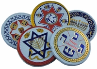 Hanukkah Disc - .39 oz.