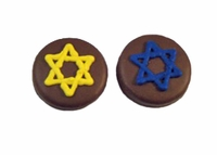 Star of David Oreo - 1 oz.