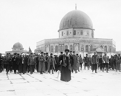Arab-Jew Riots at Dome of The Rock Photo Print