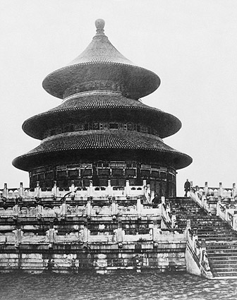 Beijing China Temple of Heaven 1880 Photo Print