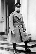 WWI Aviator Billy Mitchell Full Length Portrait Photo Print for Sale