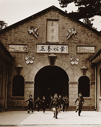 Children at School Building in Yunnan Province in China Photo Print