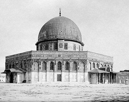 Dome of the Rock / Mosque of Umar in Jerusalem Photo Print