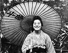 Japanese Geisha Girl in Kimono, Japan 1901 Photo Print for Sale