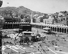 Kaaba Muslim Shrine Mecca, Arabia 1910 Photo Print for Sale