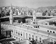 The Kaaba in Mecca, Saudi Arabia 1910 Photo Print for Sale