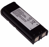 Avaya D160 Replacement Battery (700503110)