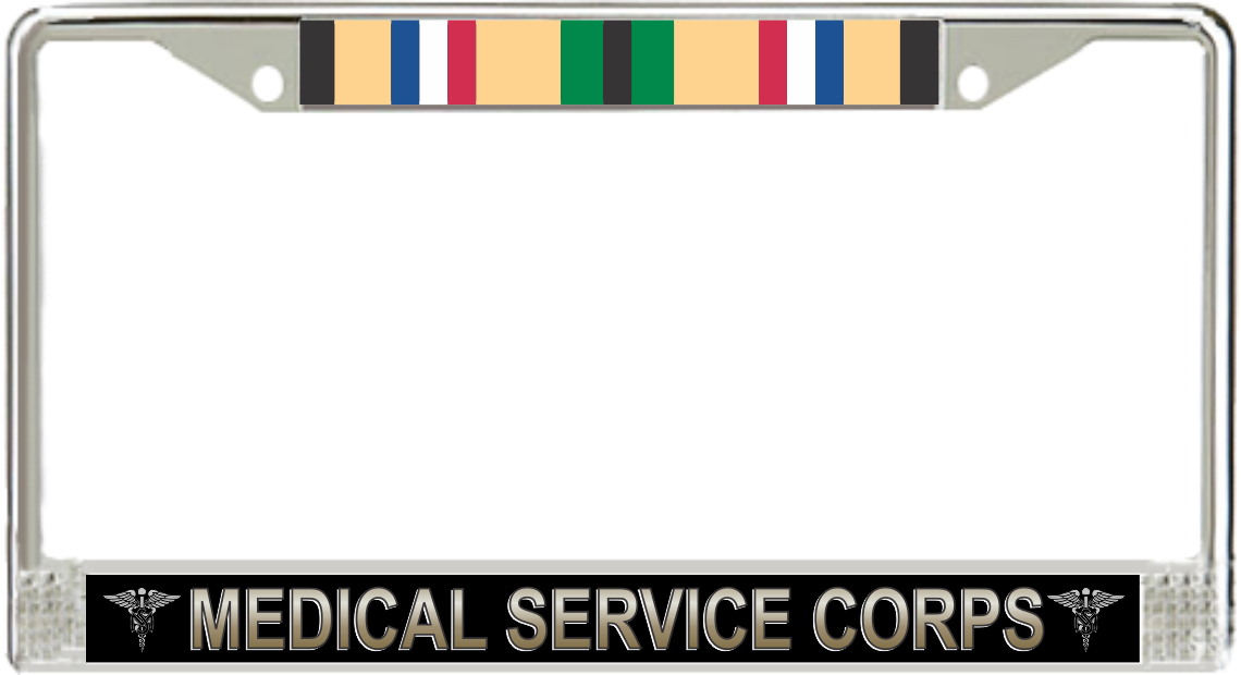 u s  army medical service corps gulf war veteran license plate frame