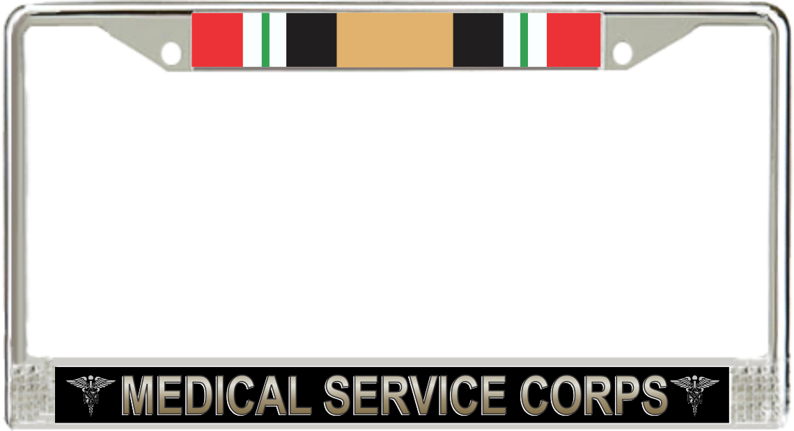 u s  army medical service corps iraq veteran license plate frame