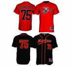 USMC Football/Baseball Jerseys