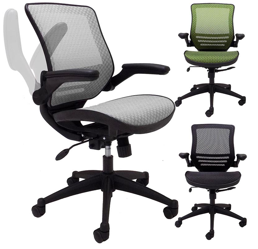 all-mesh ergonomic office chair w/flip up arms
