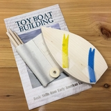 Historic Boat Building Kit