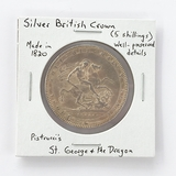 Silver British Crown (5 shillings)