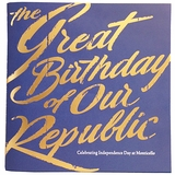 The Great Birthday of Our Republic