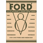 1939-1940 Ford, Mercury V8 Engine and Chassis Repair Manual