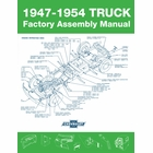 1947-1954 Chevrolet Truck Factory Assembly Manual