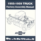 1955-1959 Chevrolet Truck Factory Assembly Manual