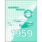 1959 Chevrolet Factory Assembly Instruction Manual