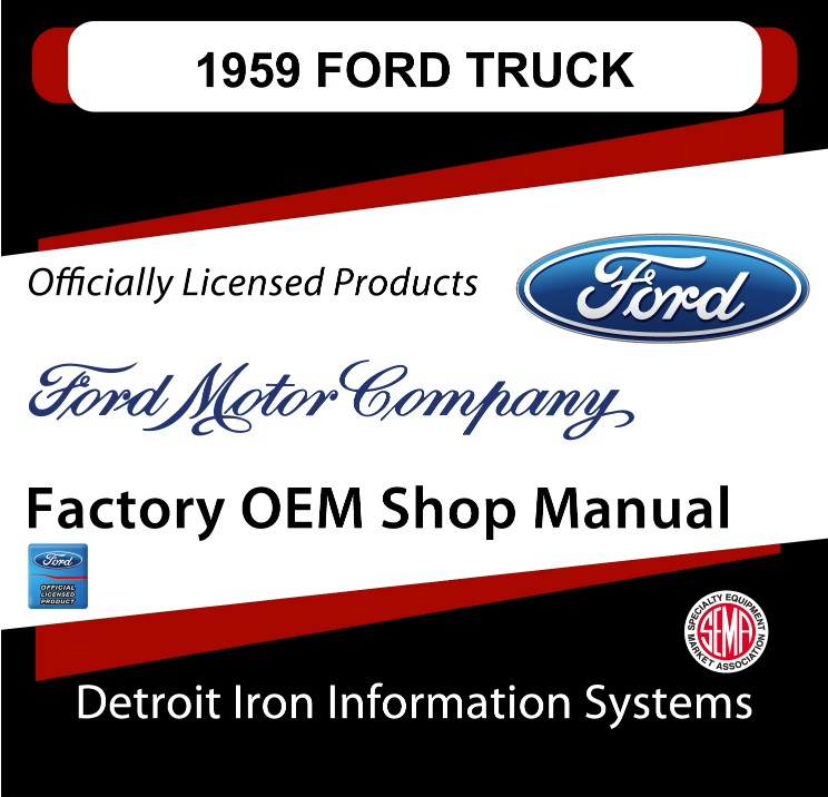 1959 Ford Truck OEM Manuals - CD