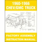 1960-1966 Chevrolet, GMC Truck Factory Assembly Manual