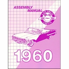 1960 Chevrolet Factory Assembly Instruction Manual