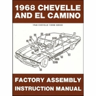 1968 Chevelle, El Camino Factory Assembly Instruction Manual