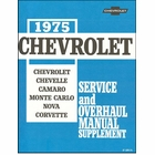 1975 Chevrolet Service and Overhaul Manual Supplement