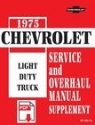 1975 Chevy LD Truck Service & Overhaul Manual Supplement - Download