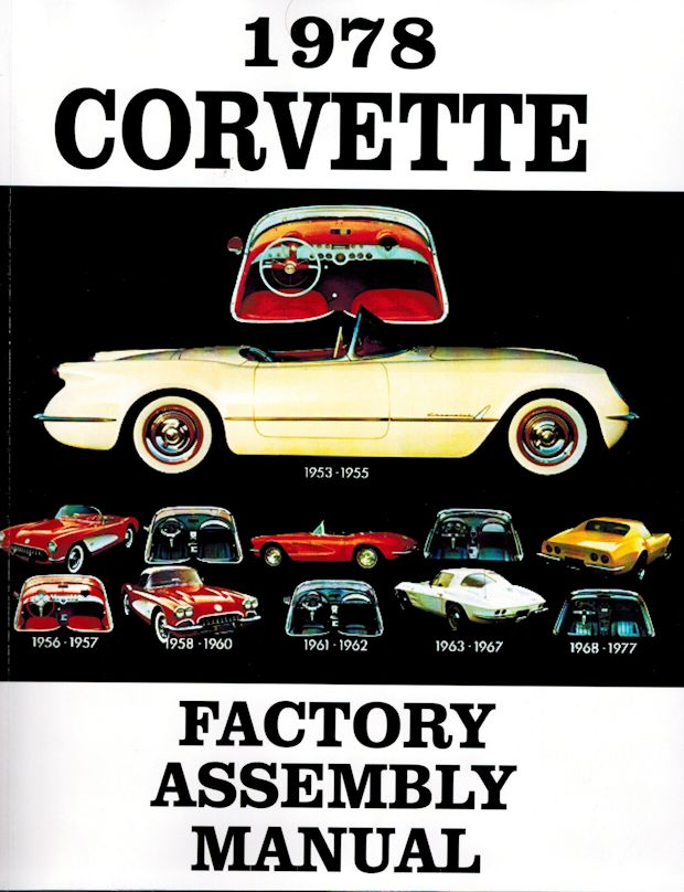 1978 Chevy Corvette Factory Assembly Manual