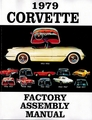 1979 Chevy Corvette Factory Assembly Manual