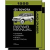 1995 Toyota Land Cruiser OEM Repair Manual